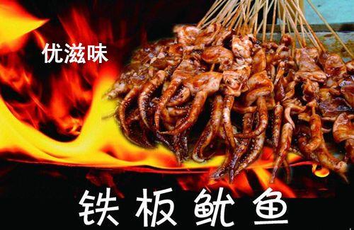 武乡石锅鱼暖锅工夫研习哪里教的好