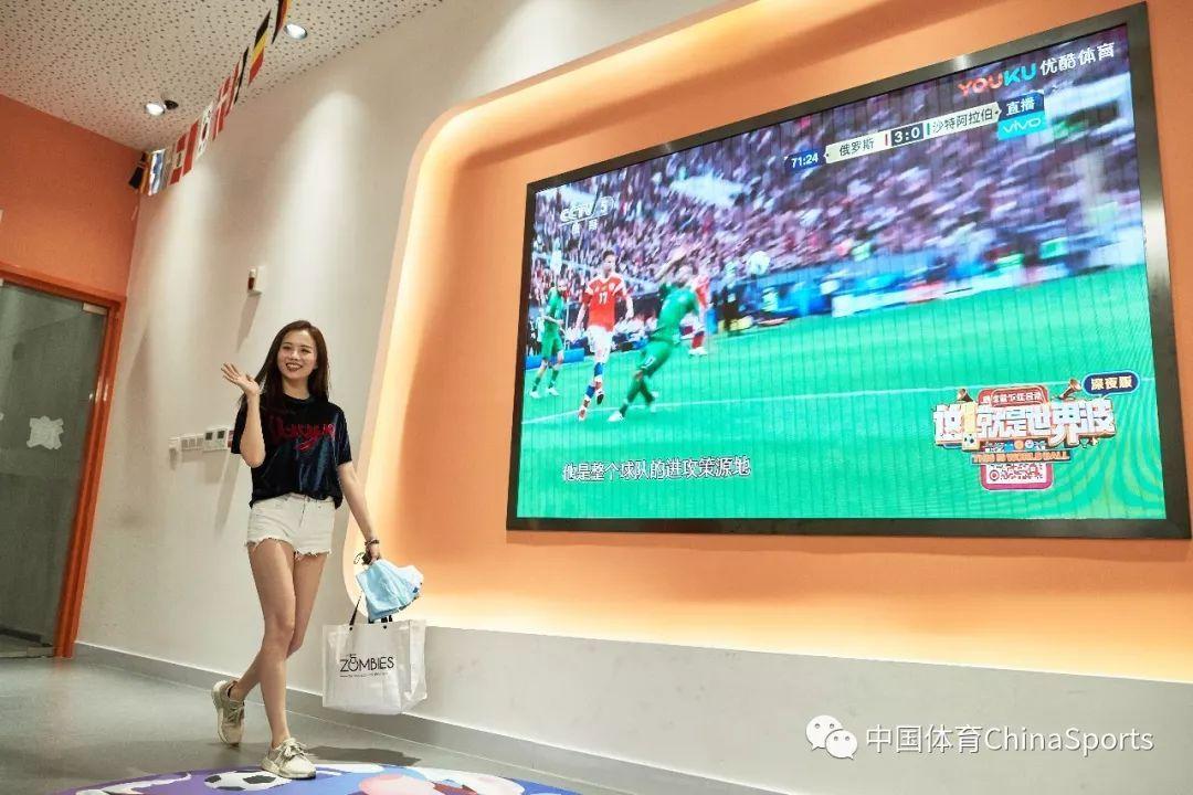 """""""电竞刘诗诗""""林梦鸽的世界杯之夜"""