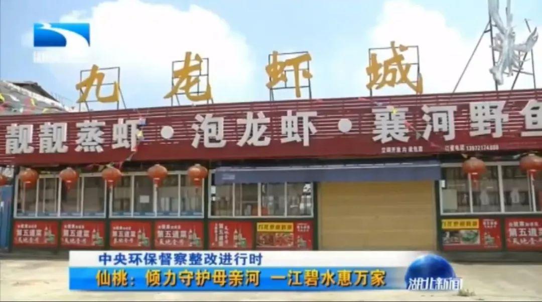 沿岸的砂石企业去哪里呢 在距仙桃城区十多公里的胡场镇 正在建设 蔡图片