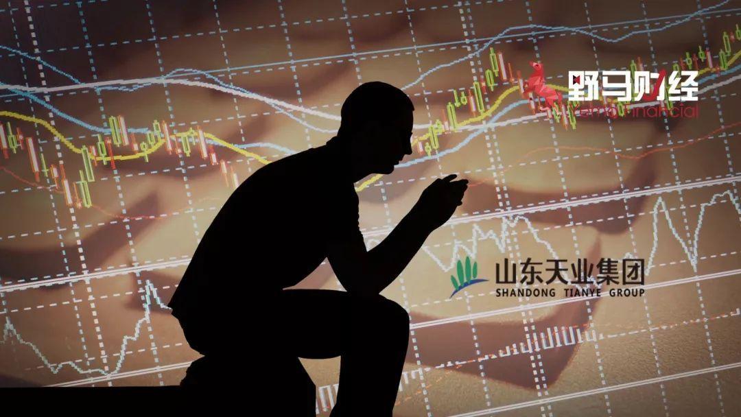 独家丨天业百亿债务危机处置调查