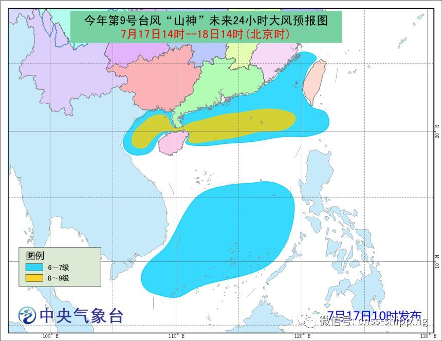 9号台风 山神 来了 明日即将登陆