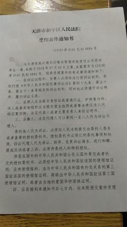 """员工起诉韩寒餐厅 韩寒餐厅""""很高兴遇见你""""因欠薪被员工起诉"""