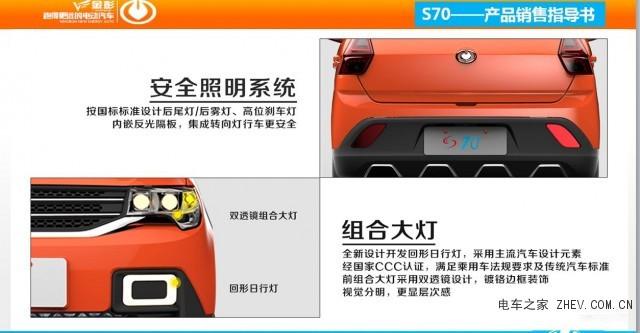 2019车辆销售排行榜_2015年9月广东新能源车销量排行 上牌量