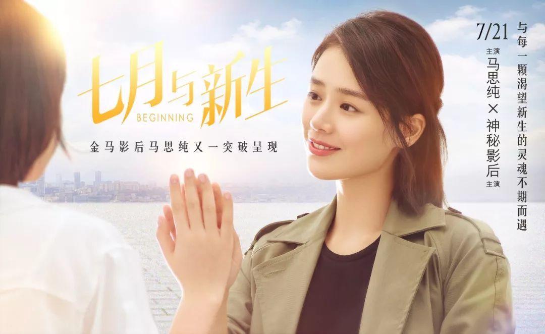 """上海电影节刚刚过去,却因各种大热电影与话题,让上影节的余温依旧火热。除了作品之外,历来电影节的红毯一直都是很多明星的""""必经之战""""。在红毯上,仙女裙是很多女星"""