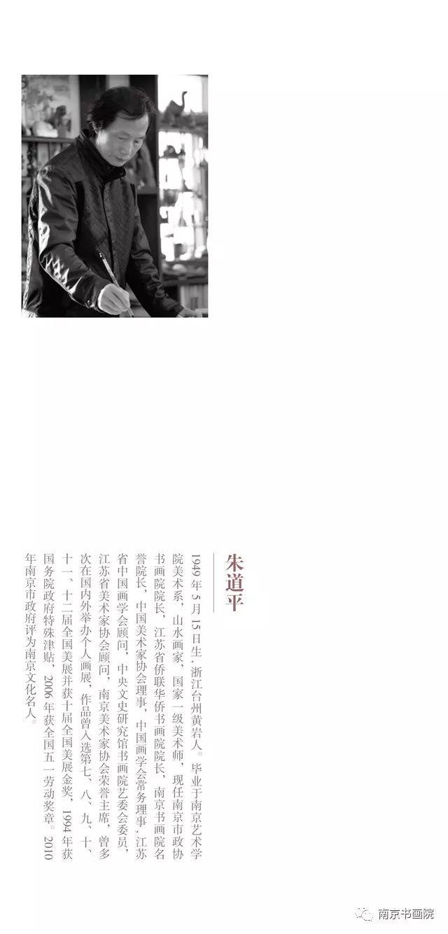 凝望的凝_展讯|凝望云林——环太湖山水画学术邀请展即将开幕!_搜狐 ...