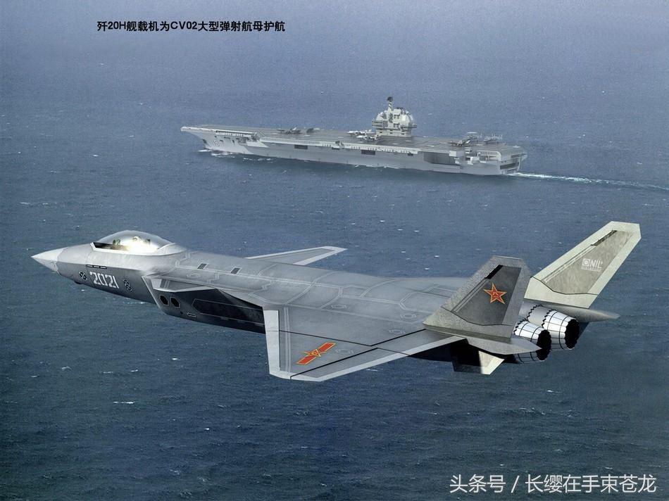 舰载版歼-20战机准备从航母上起飞的电脑效果图