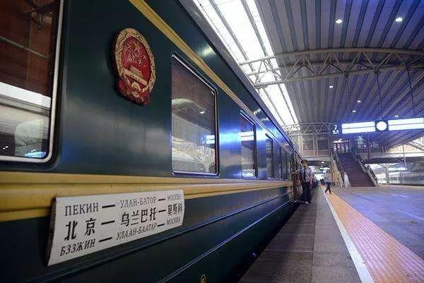 广州至北京火车票价_广州人能坐火车出国啦,轻轻松松玩遍5个国家!
