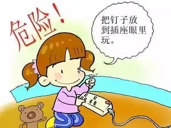 家长们要注意了 漯河市一女孩玩耍时竟误食了这个东西,卡住喉咙