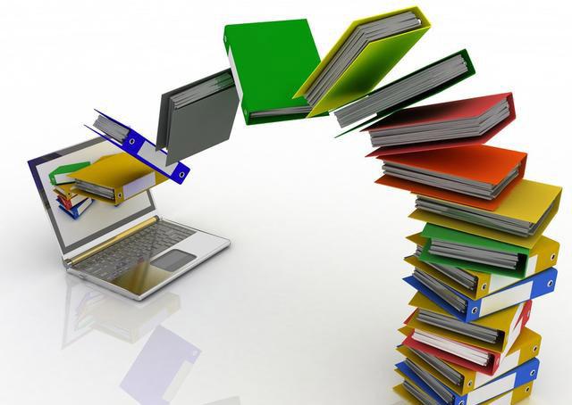 电子档案管理系统软件分享