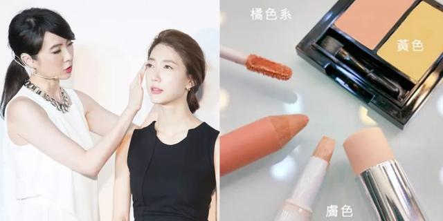 专业彩妆师遮瑕大全:熊猫眼痘痘肌法令纹都帮你解决了