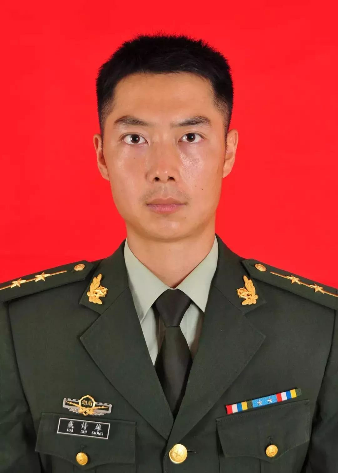 武警衡阳支队中尉警官戴诗雄当选第二十一届