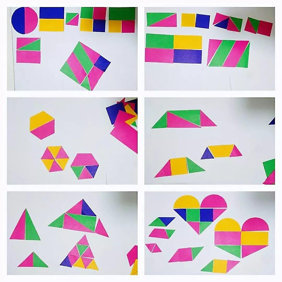 平面图形组合图案