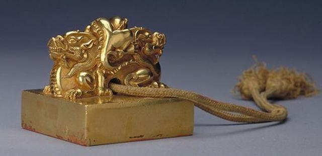 小孩撿到古代第一位皇后的玉璽,博物館要求上交并給20元獎勵!