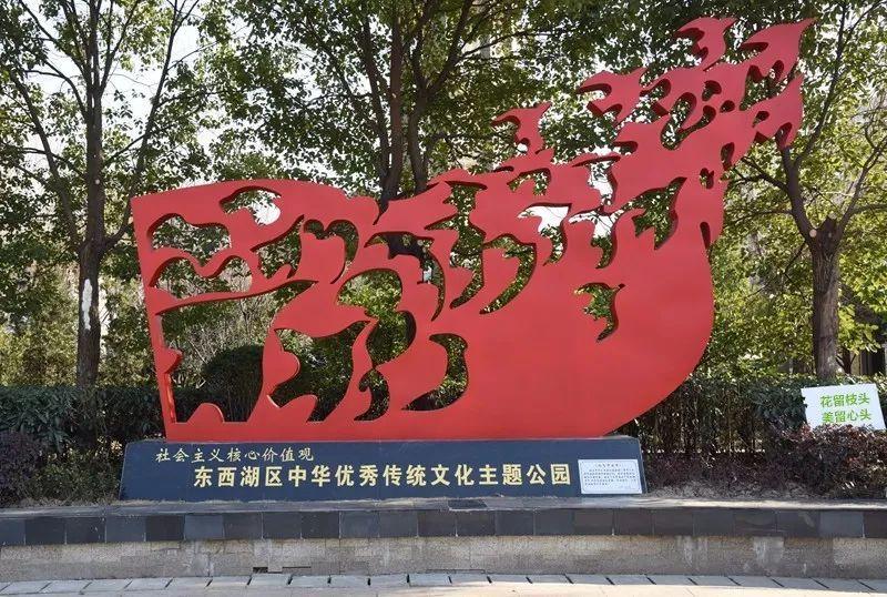 《中国梦》雕塑