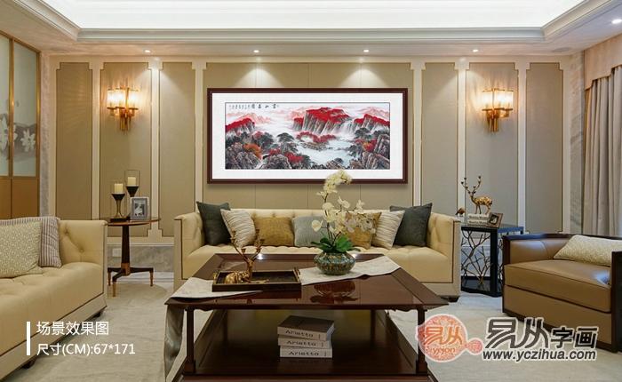 家居装饰画怎么挂才能别有韵味?