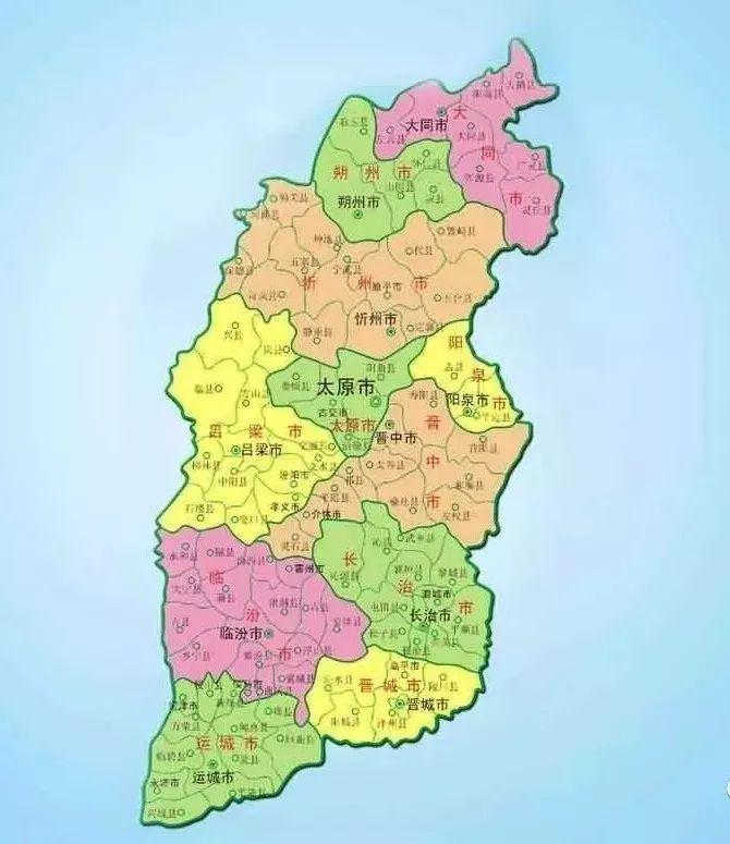 山西省gdp排名_山西省地图