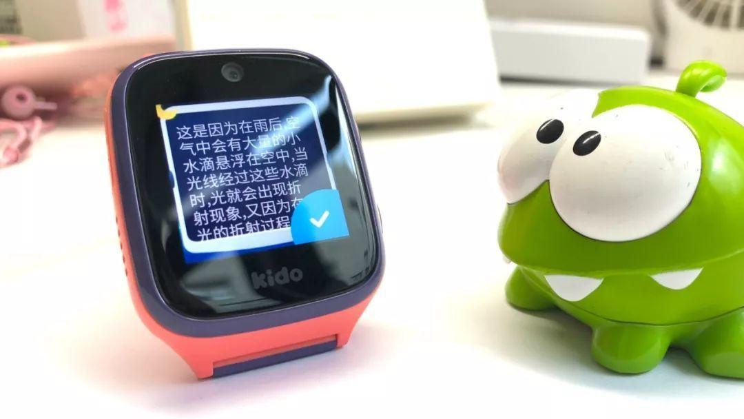 图灵x kido | 儿童手表上的 ai 就该这么玩儿!