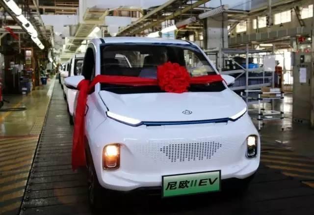 """28,由欧尚汽车全新正向开发的首款纯电动汽车""""尼欧ii""""在南京长安总装"""