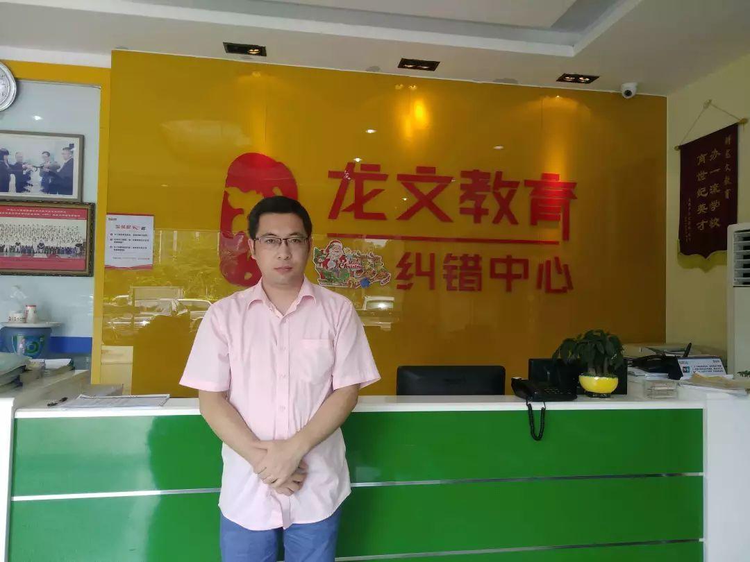东莞龙文教育小学英语组组长,龙文金牌教师,8年一线教学工作经验.