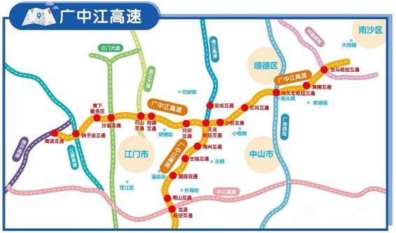 回老家更方便啦 广东高铁最全通车时间出炉,哪些线路和你有关