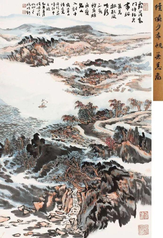大山手绘水彩水墨