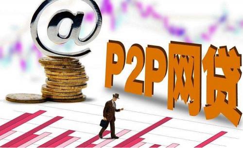 票哒哒票据理财:P2P网贷动荡期 合规才是稳健发展之道