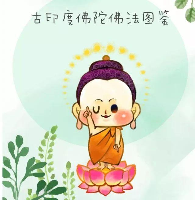 古印度佛陀佛法图鉴图片