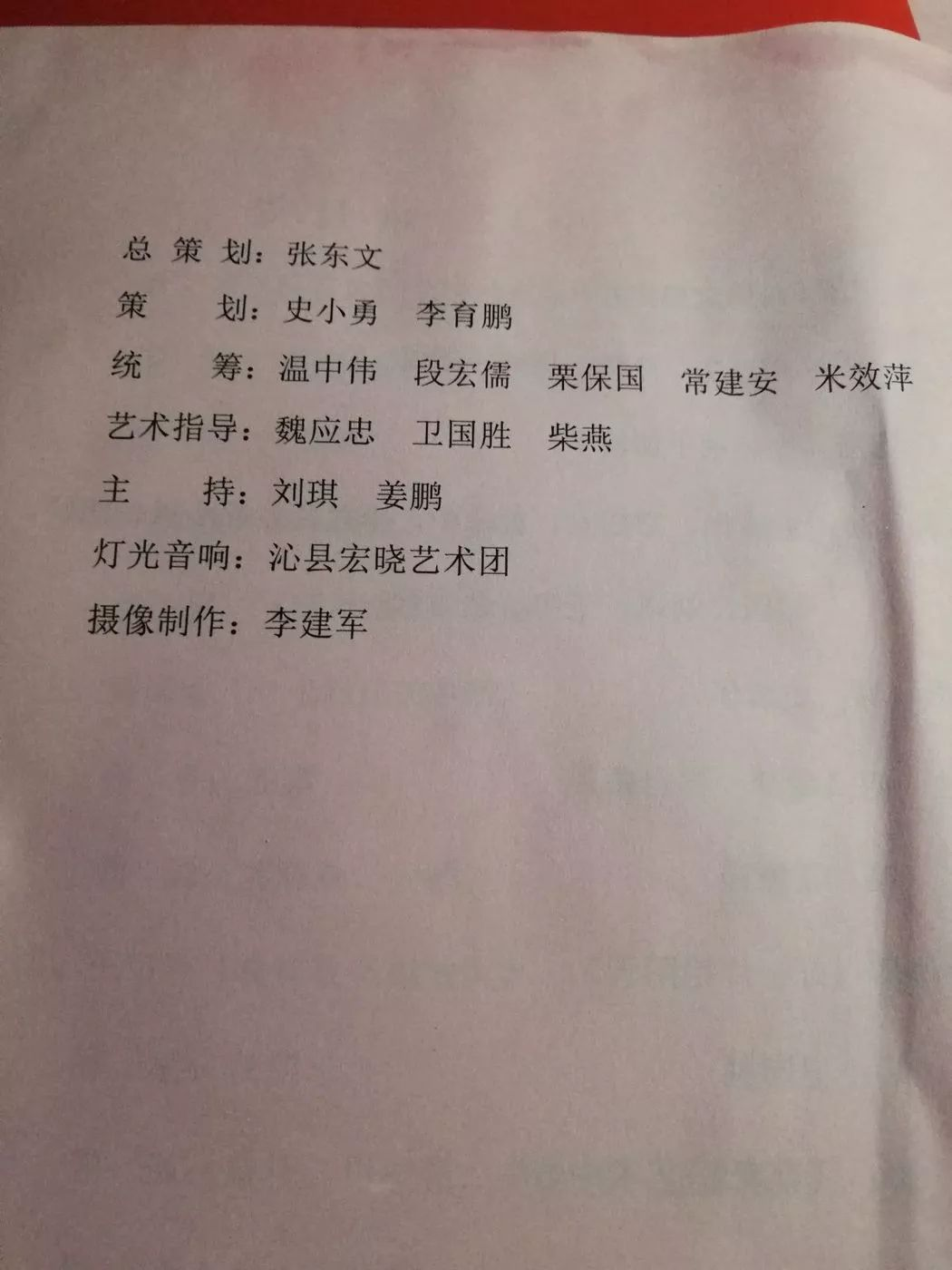 [中学联盟]山西省长治市沁县中学2015-2016学年高二... - 豆丁网