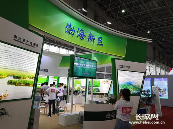 沧州市经济总量位居_沧州市中心医院