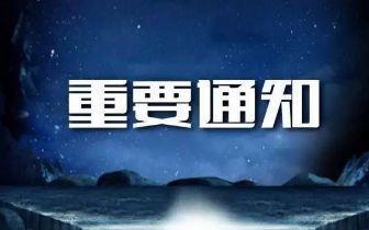 2019年江西国家电网第一批笔试考什么?题型分部是怎样的?