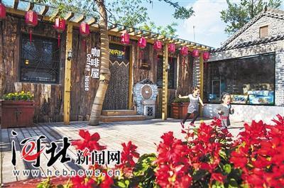 馆陶县:特色小镇美如画 乡村旅