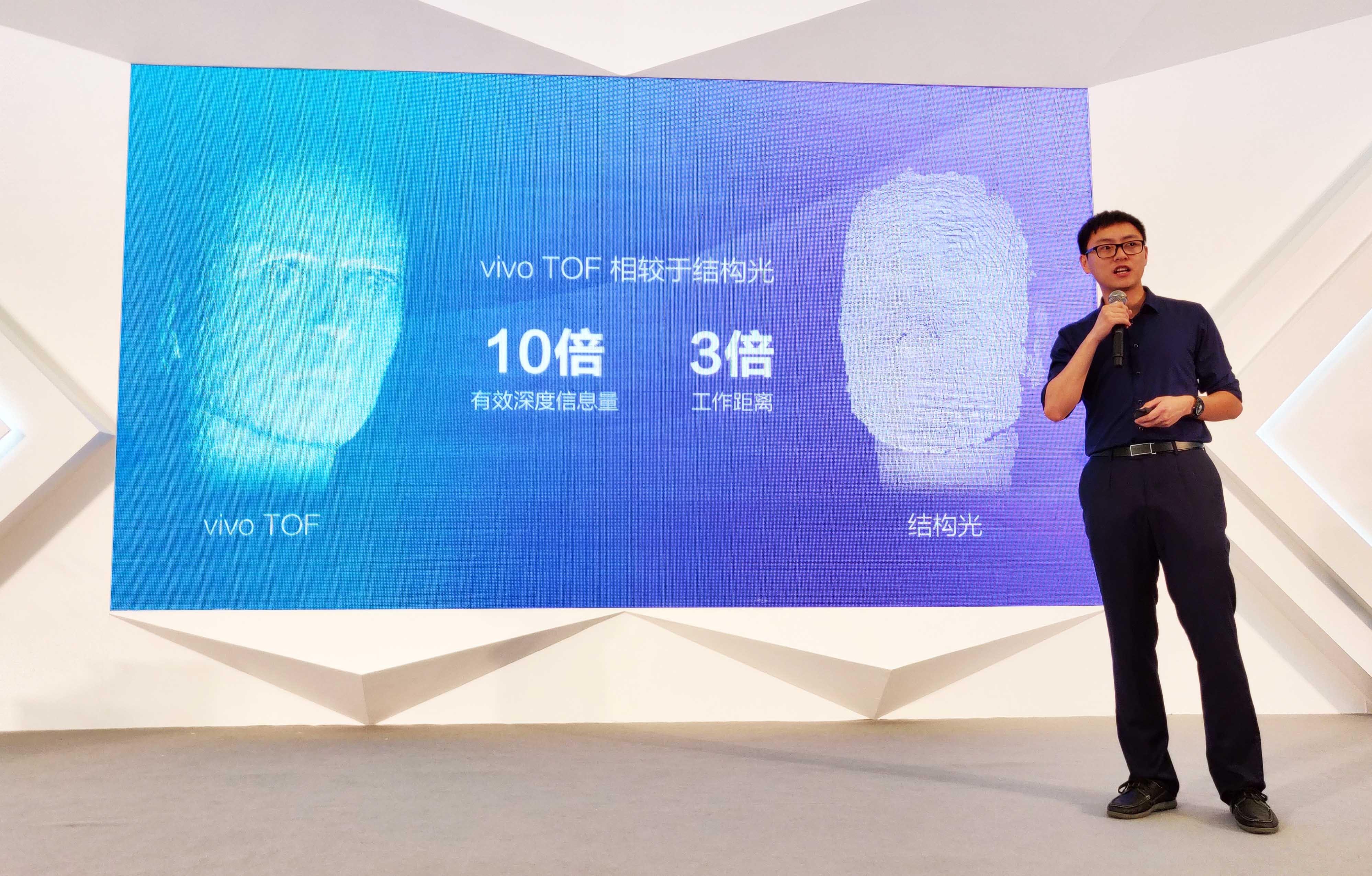 苹果带头 今年3D人脸识别手机将突破1亿部