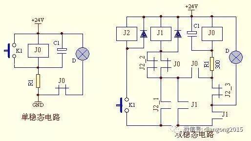 """关于""""何为单稳态电路与双稳态电路?""""的解说"""