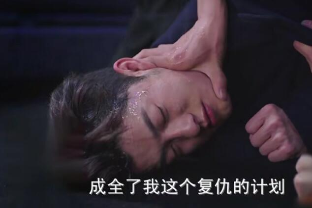 《一千零一夜》全剧最惨的是他 帮仇人伤害善良的柏海