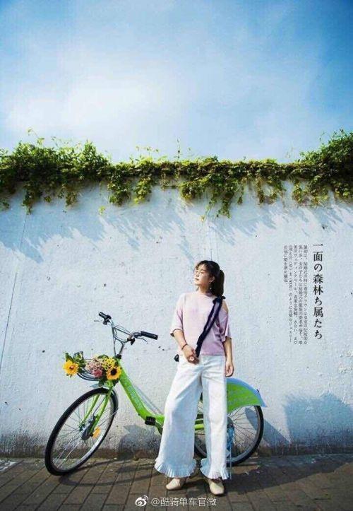 """单车""""横尸""""街头无人问津 深圳交委要求酷骑限期清理回收"""