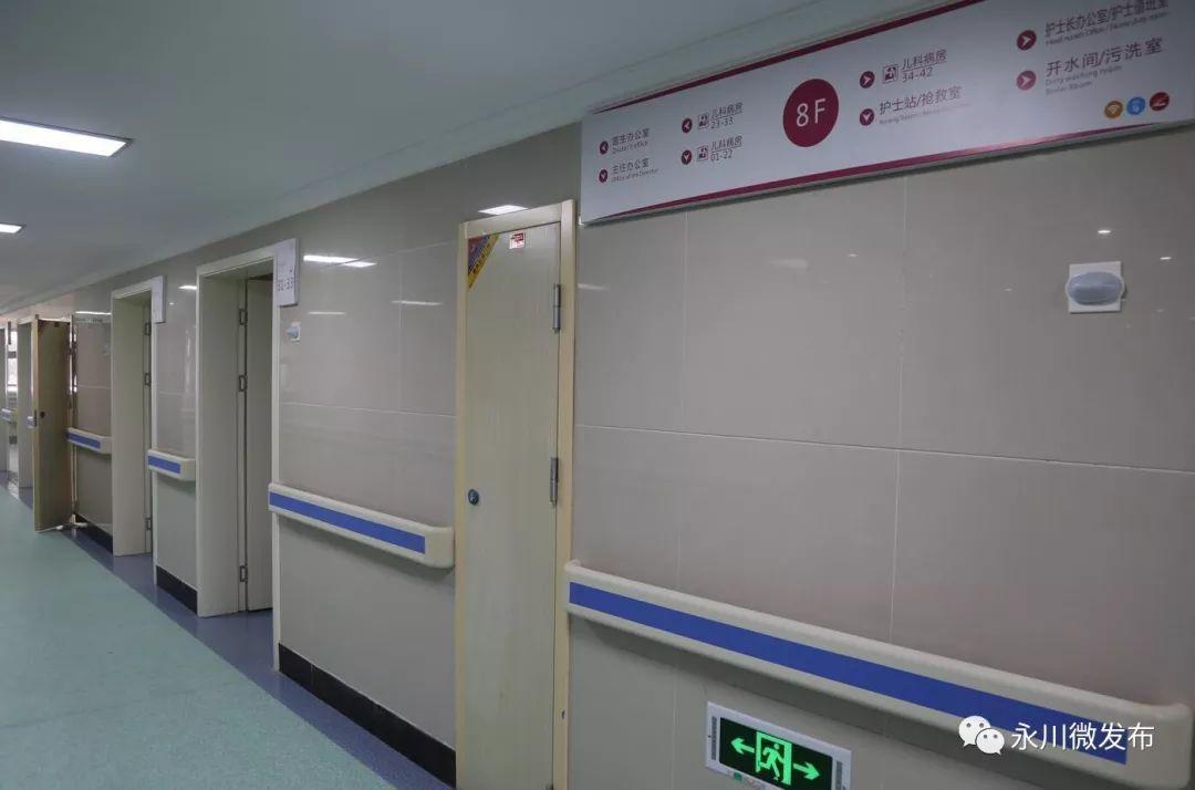 【永川头条】永川区人民医院红河院区,明天投用!