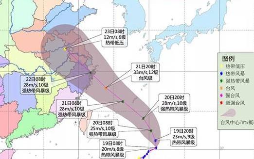 """台风蓝色预警:""""安比""""21日夜间到22日凌晨在浙江登陆"""