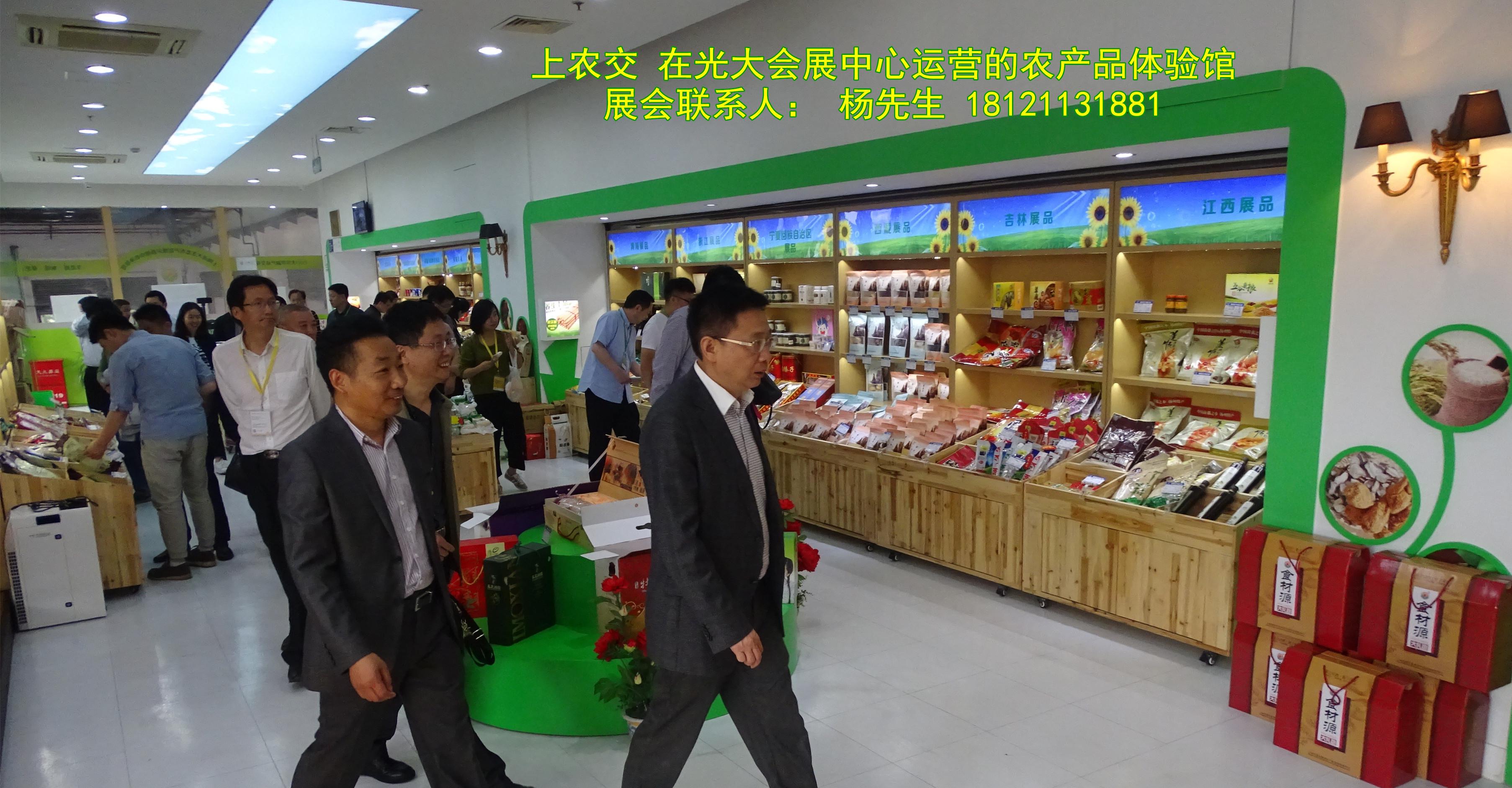 美高梅官方网站 9