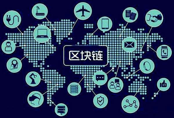 国内至少有7家上市公司都在布局和应用区块链技术