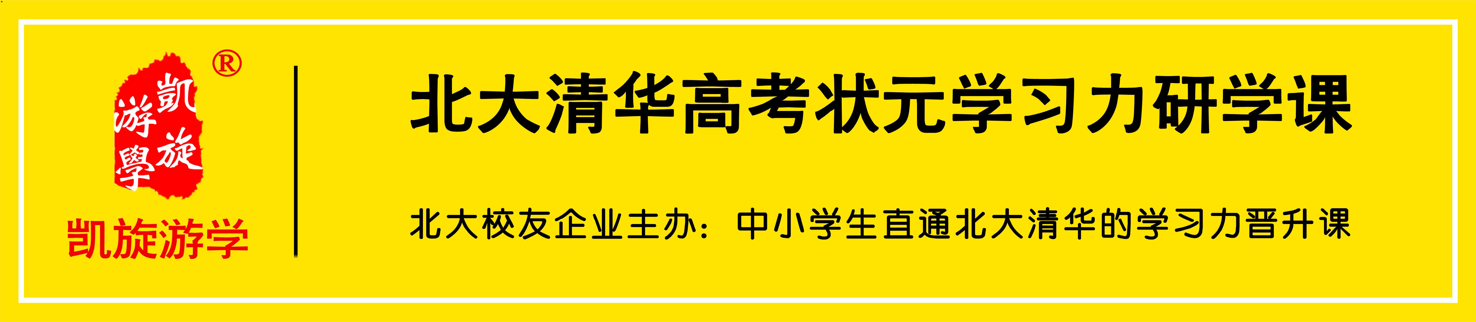 2018江西高招一本投档情况公布 北京大学理科689分