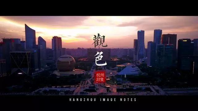 【校园采风】杭州怎么玩?高新实验学校的小导游带你深度游