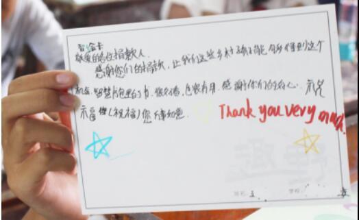智慧启程 情暖童心——浙江海洋大学志愿者开展暑期公益活动