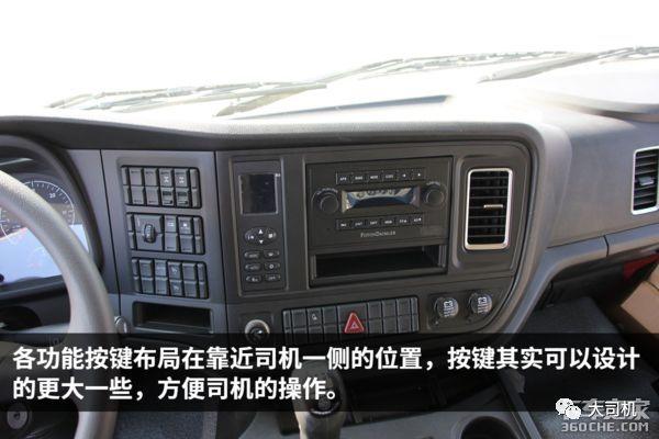 【大司机荐车】老树开新花 400马力欧曼etx牵引车图解图片