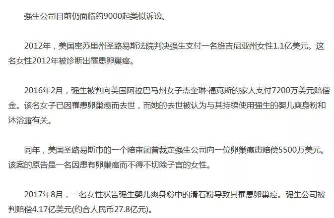 必威官网随行版 8
