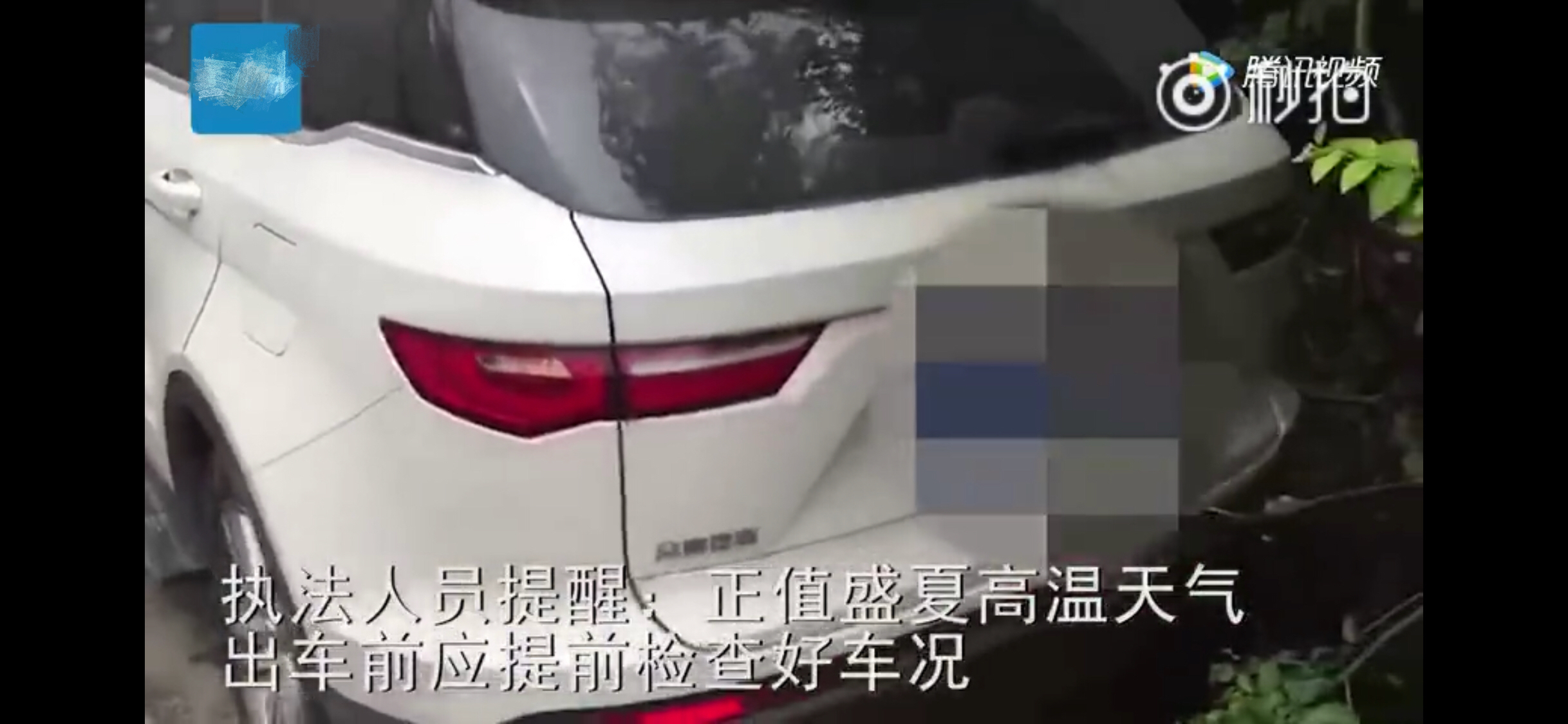 """众泰T700竟有""""无人驾驶"""" 高速上方向盘疯狂自转"""