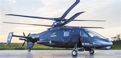 潜艇尾翼!双螺旋、时速480公里,美最新直升机超越阿帕奇