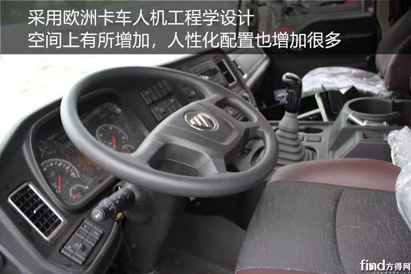 一个人11分06秒完成装车!新欧曼etx中置轴轿运车为何这么牛图片