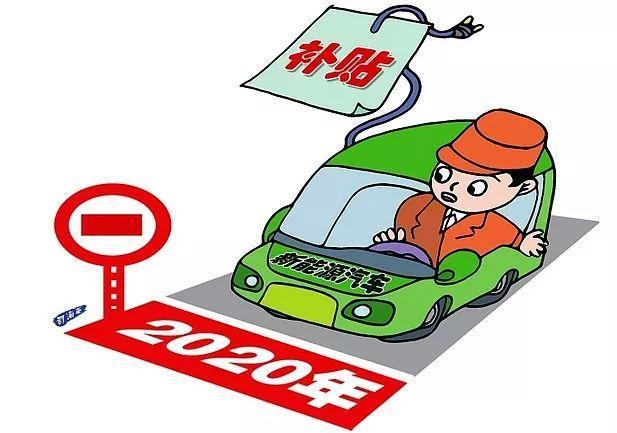 3分钟看车圈:北汽绅宝X55亮相/北京市发布新能源汽车补贴标准