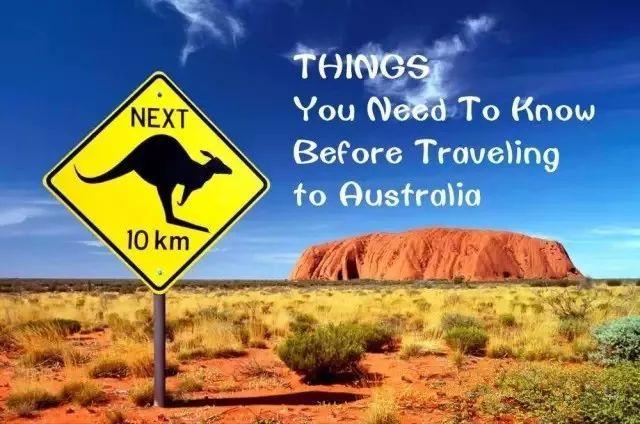 来一段说走就走的澳洲之旅?No~旅行前你必须要需要了解以下这些事!