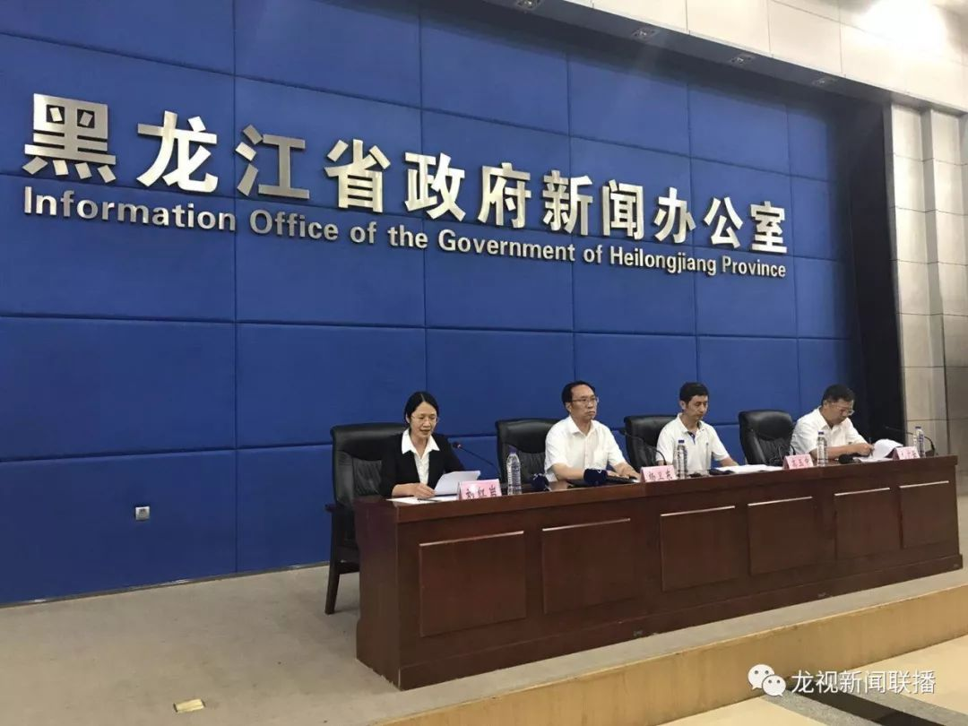 黑龙江 近期将有局地性暴雨 谨防次生灾害